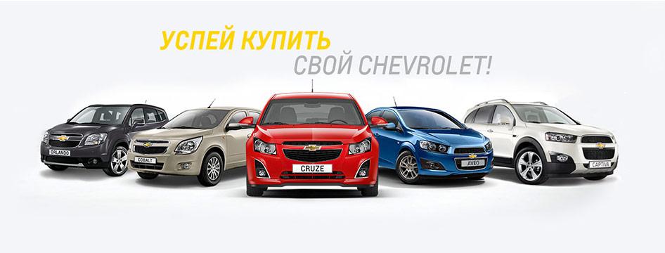 Авто модельный ряд цены фото