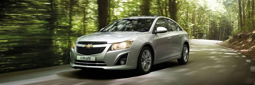 Купить Шевроле Круз (Chevrolet Cruze) у официального дилера в